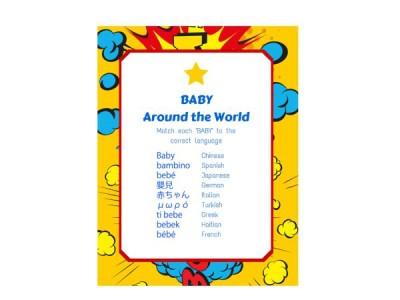 Modern Baby Around The World Game