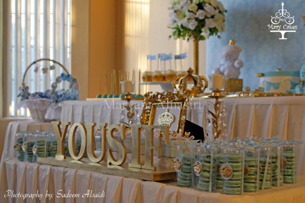 blue-and-white-royal-baby-shower-golden-name