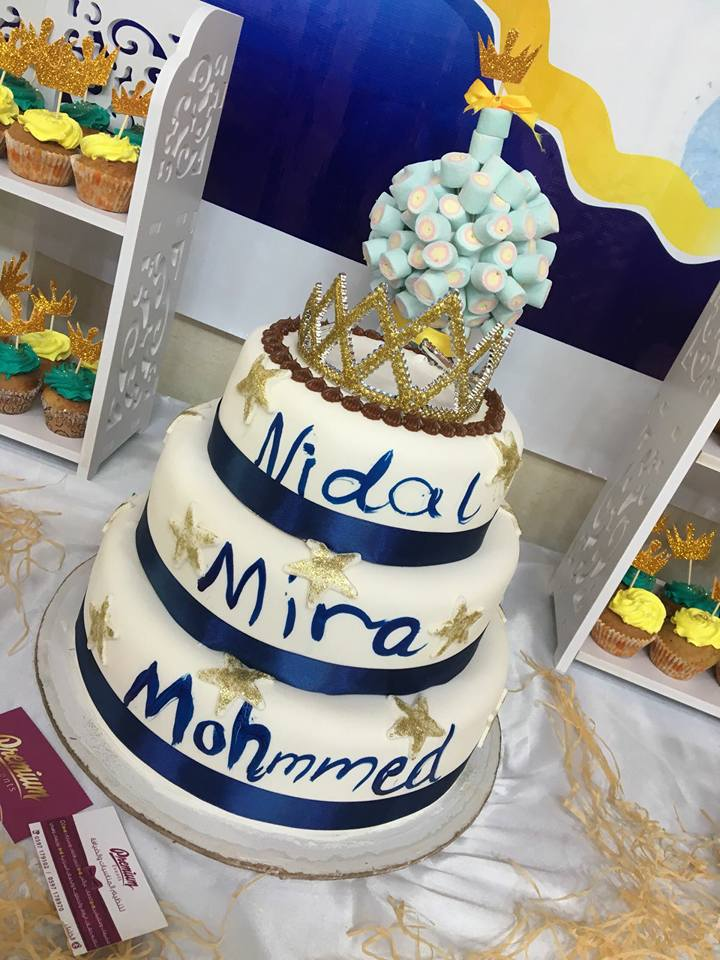 gold-navy-royal-prince-baby-shower-ideas-cake