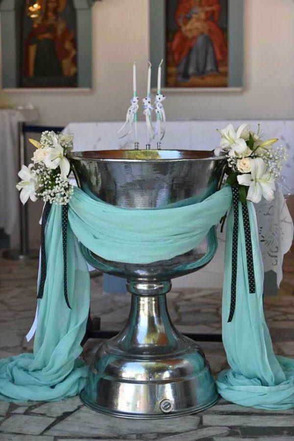 mint-baptism